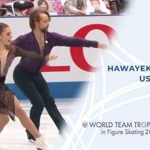 Hawayek / Baker (USA) | Ice Dance Rhythm Dance | ISU World Figure Skating Team Trophy