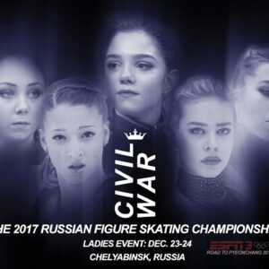 The Russian Ladies | 2017 National Championships Promo: CIVIL WAR
