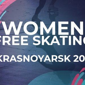 Daria AFINOGENOVA LTU | WOMEN FREE SKATING | Ljubljana Week 5 #JGPFigure
