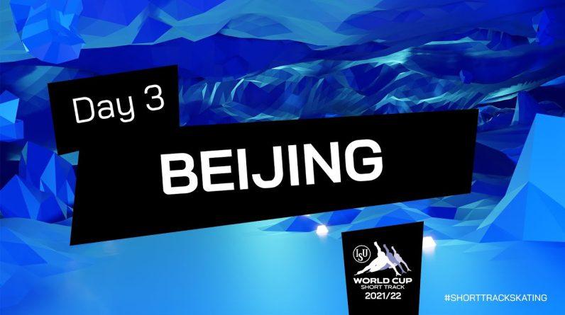 Day 3  (Repechage Races) | ISU World Cup Short Track | Beijing | #ShortTrackSkating
