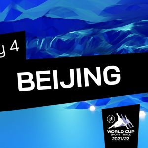 Day 4  (Repechage Races) | ISU World Cup Short Track | Beijing | #ShortTrackSkating